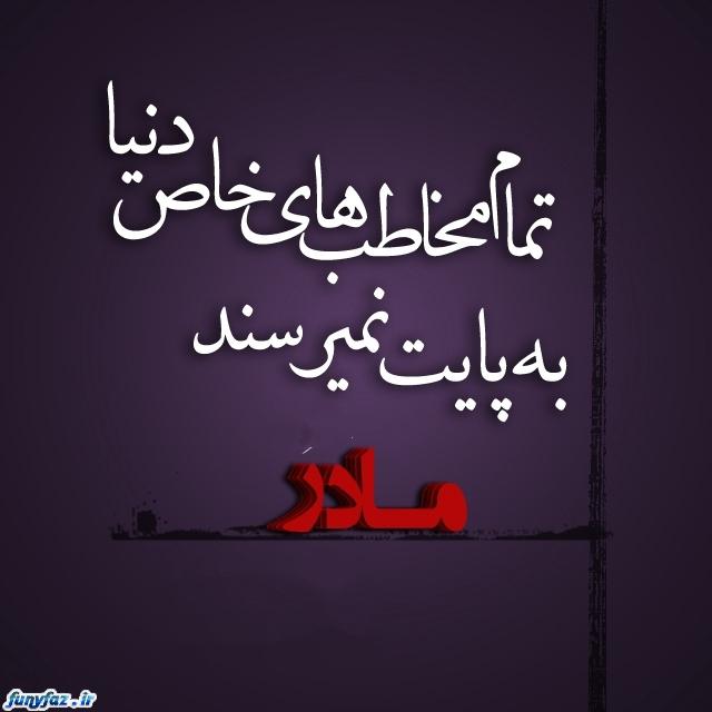 m-rock - mohammad - شبکه اجتماعی فیس نما