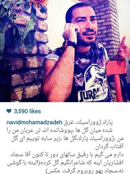 اخبار,اخبار فرهنگی , عکسهای بازیگران ایرانی
