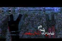 پخش سریال های ایرانی در تلویزیون ترکیه