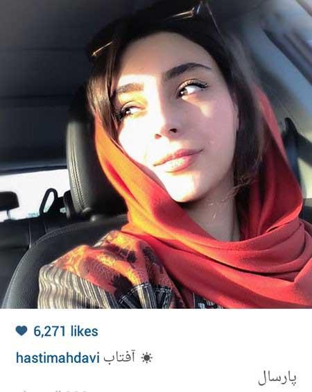 عکسهای جدید هنرمندان در شبکه های اجتماعی
