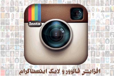 اینستاگرام, شبکه های اجتماعی