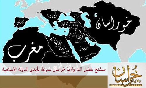daesh-tehran-meidan azadi