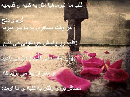 عکس نوشته های خفن متولدین تیر