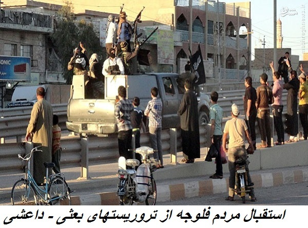 اعدام 4 عراقی با رتاب از ساختمان توسط داعش+عکس و فیلم