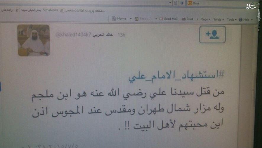 دروغ شاخدار مفتی سعودی: قبر ابنملجم در تهران است+عکس
