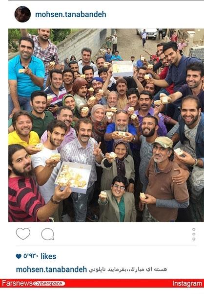 پایتختیها توافق را جشن گرفتند+عکس