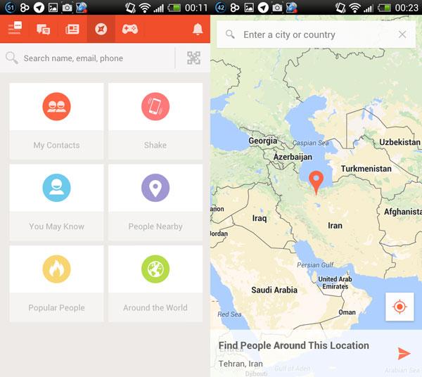 از بخش «Around the World» میتوانید یک مکان را انتخاب و آدمهای نزدیک به آن را پیدا کنید.