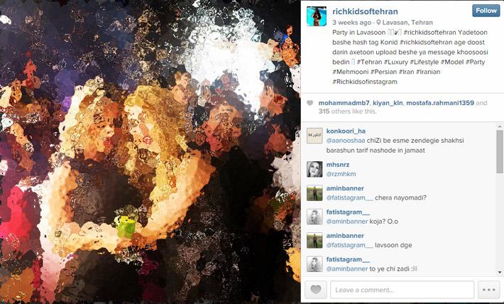 عکس بچه پولدارهای تهرانی , عکس مایه دارهای ایرانی , سبک زندگی ثروتمندان ایرانی , عکس ویلای ثروتمندان تهرانی , ماشین بچه پولدارها