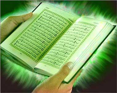 سورههای قرآن,ترتیب سورههای قرآن,قرآن