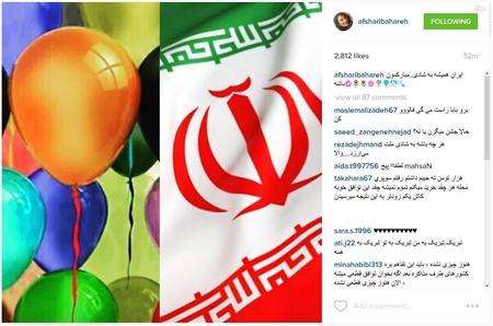 بهاره افشاری، بازیگر