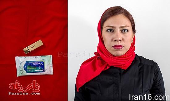 تصاویر آرایش دختران ایرانی تصاویر آرایش دختران ایرانی,آرایش ,دختر ایرانی,دختر