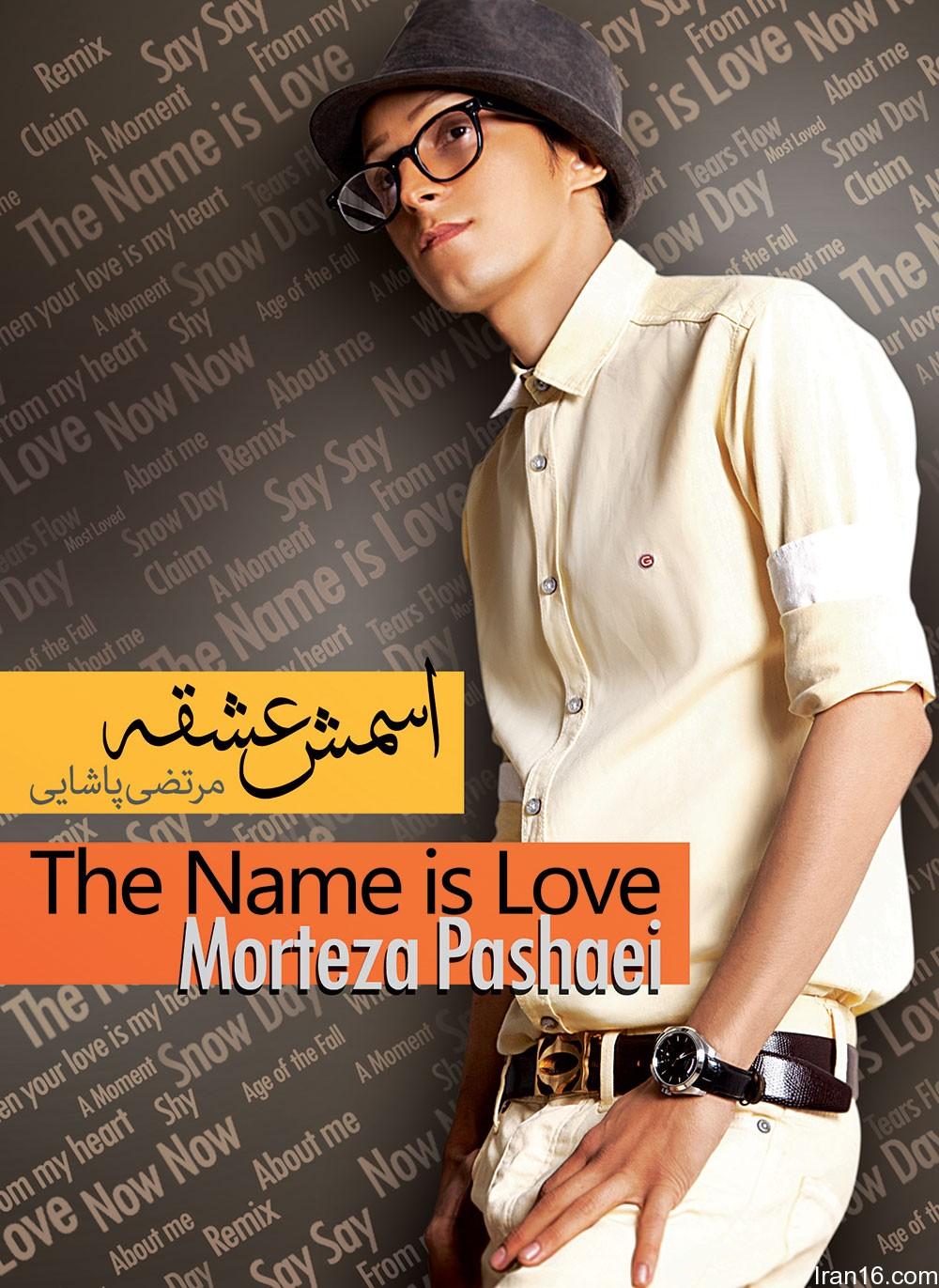 آلبوم مرتضی پاشایی اسمش عشقه