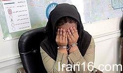 خبرگزاری فارس: سرگذشت یک دختر فراری که مهمان خانه مجردی بود
