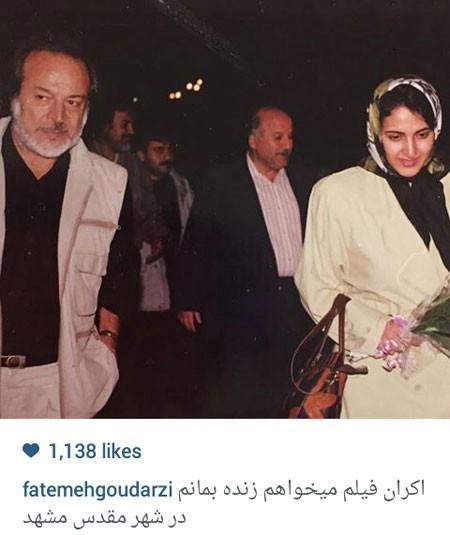 عکس های جدید بازیگران ایرانی 9
