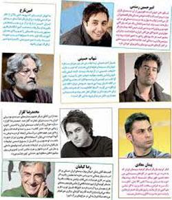 اخبار,اخبار فرهنگی , شغل دوم شهاب حسینی