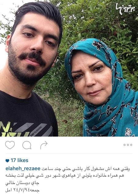 چهره ها در شبکههای اجتماعی (171)