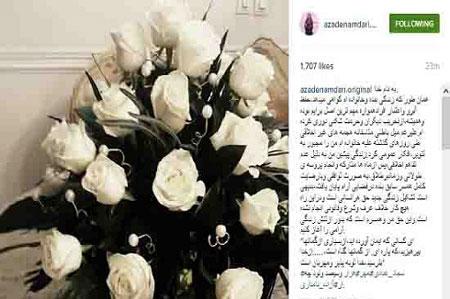 واکنش آزاده نامداری به حواشی ازدواج مجددش+عکس