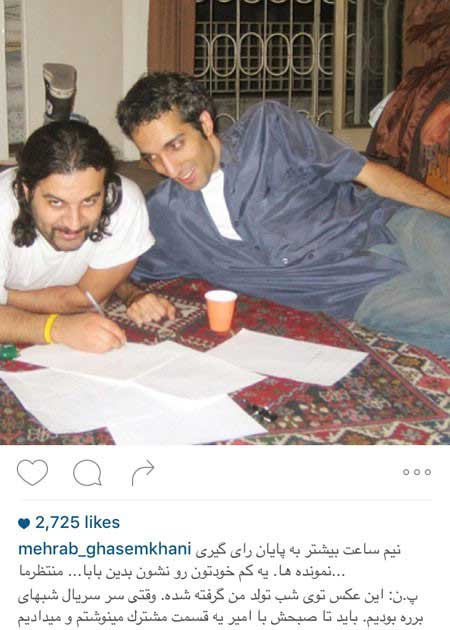 اخبار,اخبار فرهنگی,عکسهای بازیگران ایرانی