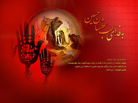کارت پستال های محرم, عاشورا حسینی
