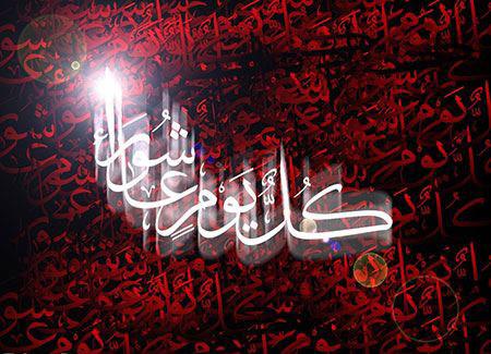 عاشورا حسینی, کارت پستال عاشورا و تاسوعای حسینی