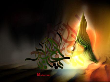 عکس کارت پستال تاسوعا,کارت پستال عاشورای حسینی