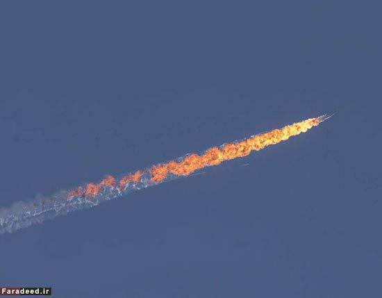 عکس های سرنگونی جنگنده های روسیه