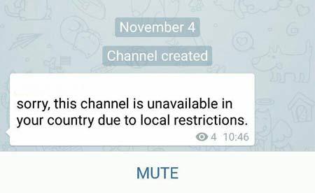 تلگرام کانال های مستهجن را مسدود کرد + عکس