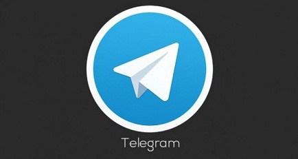 تلگرام امروز فیلتر میشود؟