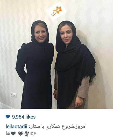 آخرین پست اینستاگرامی بازیگران زن ایرانی