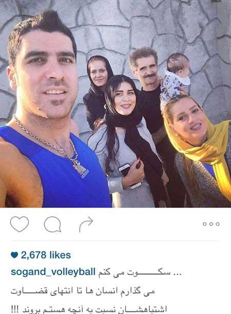 سلفی دیده نشده خانوادگی شهرام محمودی