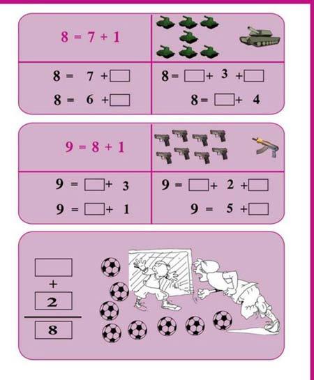 کتاب ریاضی وحشتناک داعشی + عکس