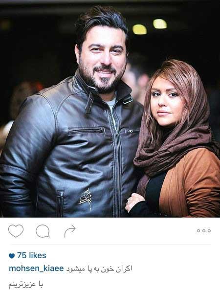 محسن کیایی و همسرش در مراسم اکران خصوصی فیلم «چهار شنبه خون به پا میشود»