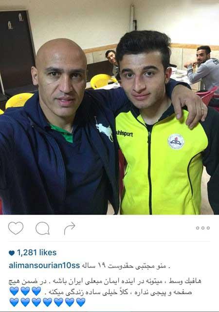 علیرضا منصوریان در راستای افزایش انگیزه بازیکنان جوان تیمش