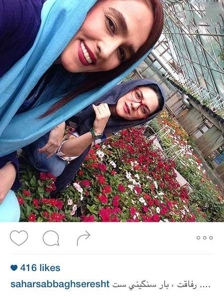 جدیدترین سلفی بازیگران زن ایرانی ۹۵ ۲۰۱۶