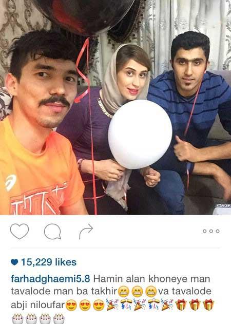 سلفی فرهاد قائمی با مجتبی میرزاجانپور و همسرش
