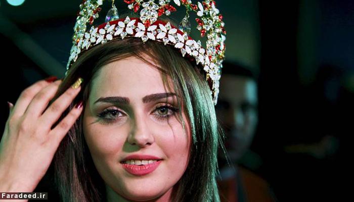 داعش دختر برگزیده عراق را تهدید کرد