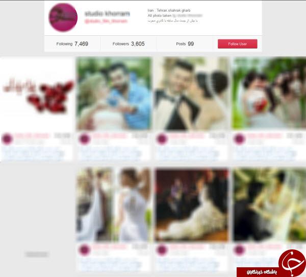 درآمدزایی با فروش عکس ناموس ایرانی ها