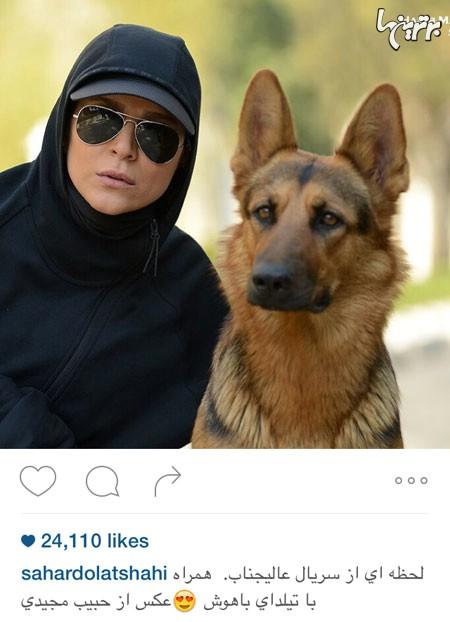 تصاویر متفاوت از چهره های مشهور ایرانی در شبکه های اجتماعی 2