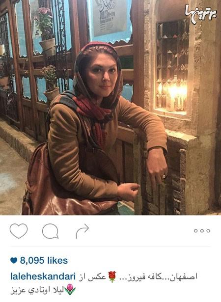 تصاویر متفاوت از چهره های مشهور ایرانی در شبکه های اجتماعی (91)