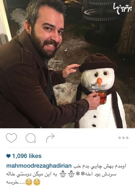 تصاویر متفاوت از چهره های مشهور ایرانی در شبکه های اجتماعی 4