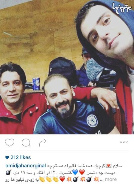 تصاویر متفاوت از چهره های مشهور ایرانی در شبکه های اجتماعی 5