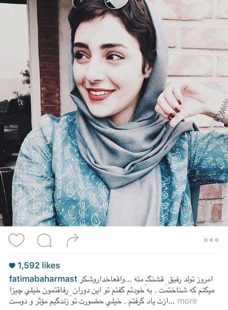 خفن ترین چهره ها در شبکههای اجتماعی