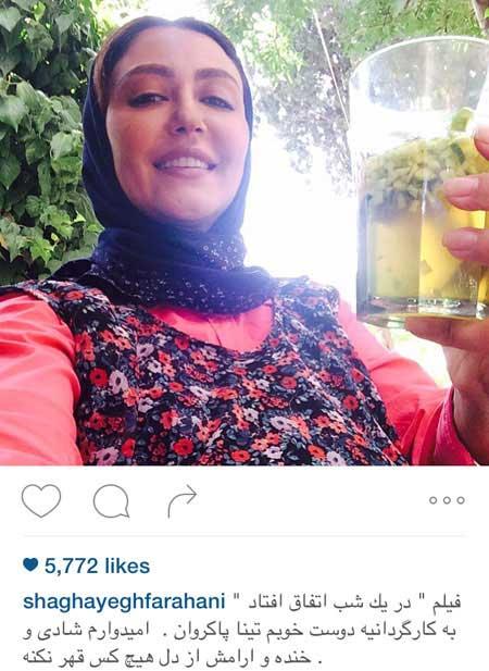 اخبار,اخبار فرهنگی, بازیگران ایرانی