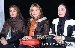 بازیگران مشهور ایرانی در شبکه های اجتماعی + تصاویر