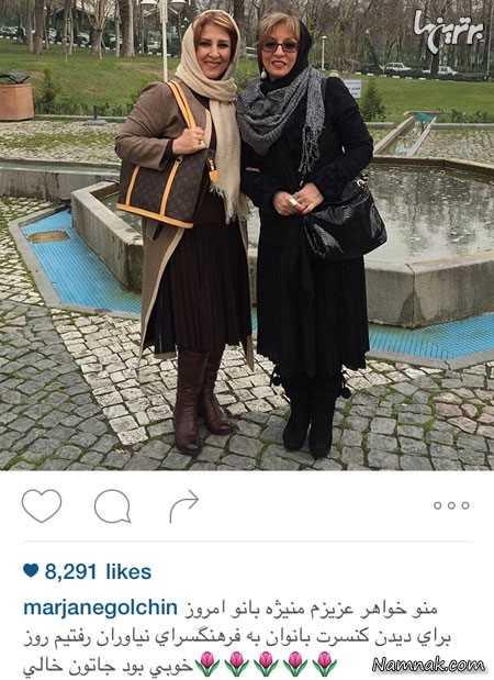 مرجانه گلچین و خواهرش ، یوشا ضیغمی و همسرش ، عکسهای کمیاب بازیگران