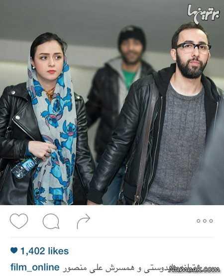 ترانه علیدوستی و همسرش ، بازیگران مشهور ایرانی ، عکسهای جدید بازیگران 94