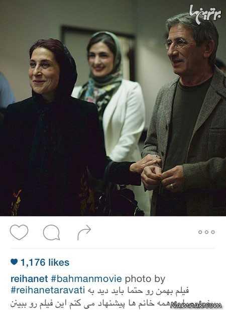فاطمه معتمد آریا ، بازیگران مشهور ایرانی ، عکسهای جدید بازیگران 94