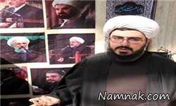 عکس امام حسین در موزه  ، حدیث جعلی امام حسین ، امام حسین در موزه لوور