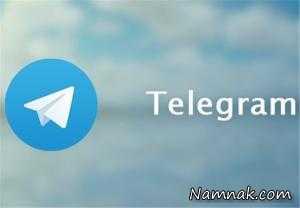 تلگرام ، مدیر تلگرام
