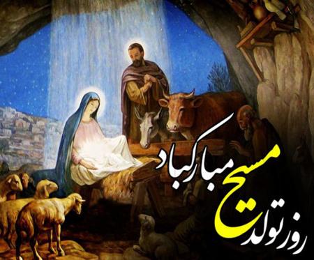 کارت پستال مذهبی, تصاویر میلاد حضرت عیسی